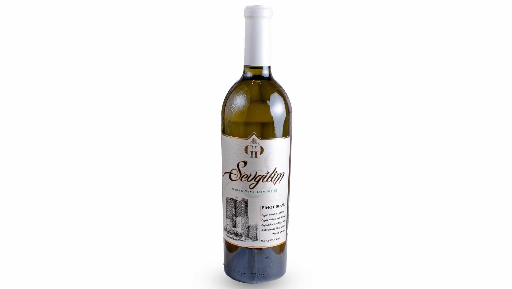 Севгилим Белое Вино