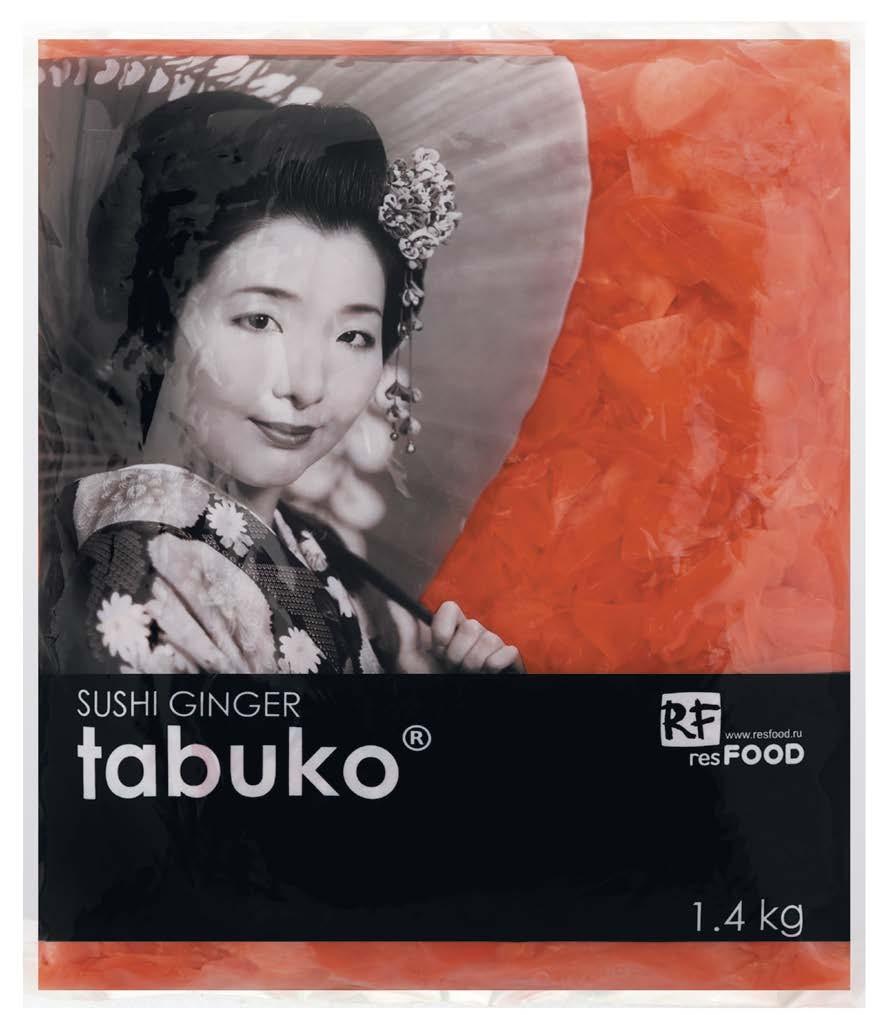 Sushi Ginger Tabuko